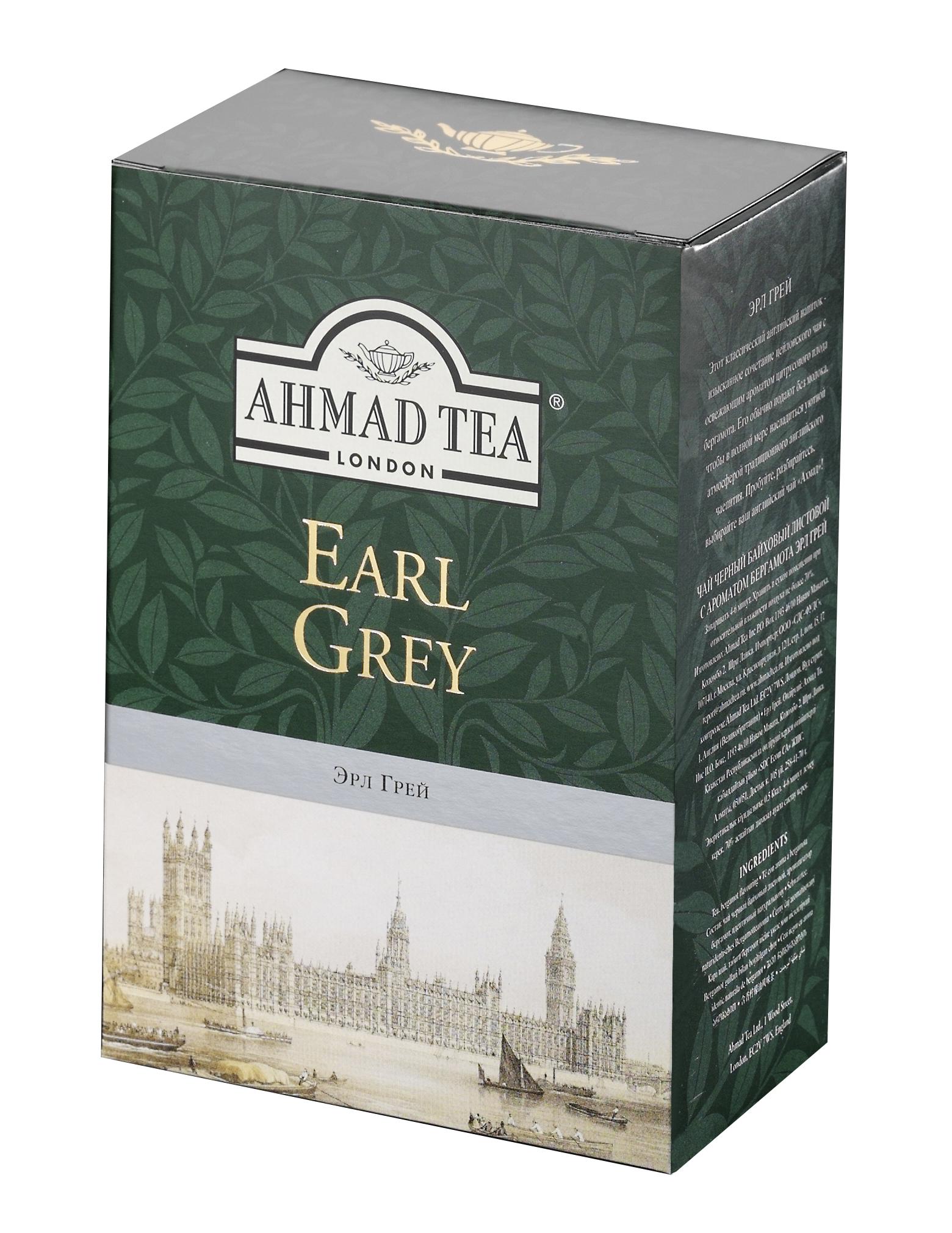 Earl Grey Ahmad Tea, 100g